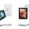 Tectoy lança novos modelos de tablets de baixo custo no Brasil